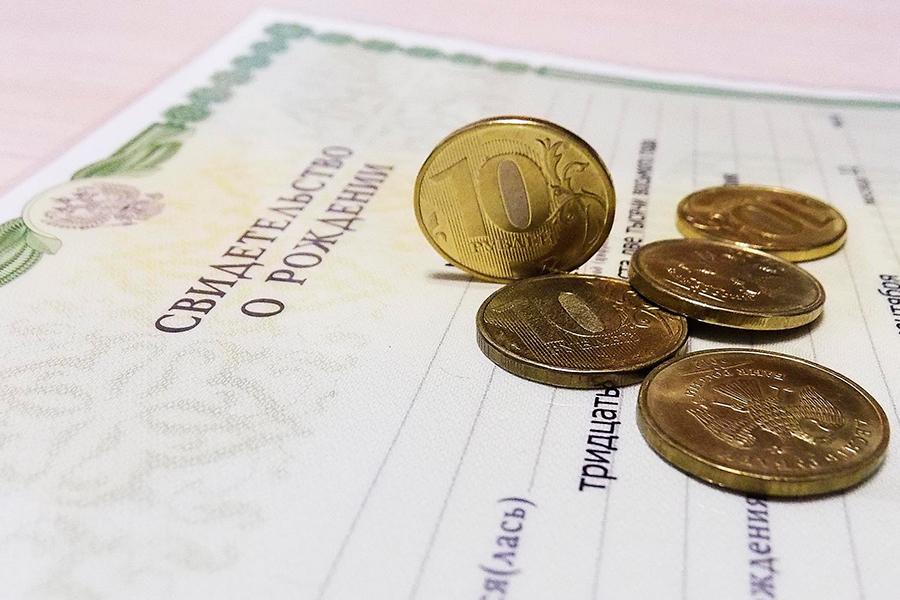 Финансирование социальных пособий за ноябрь 2015