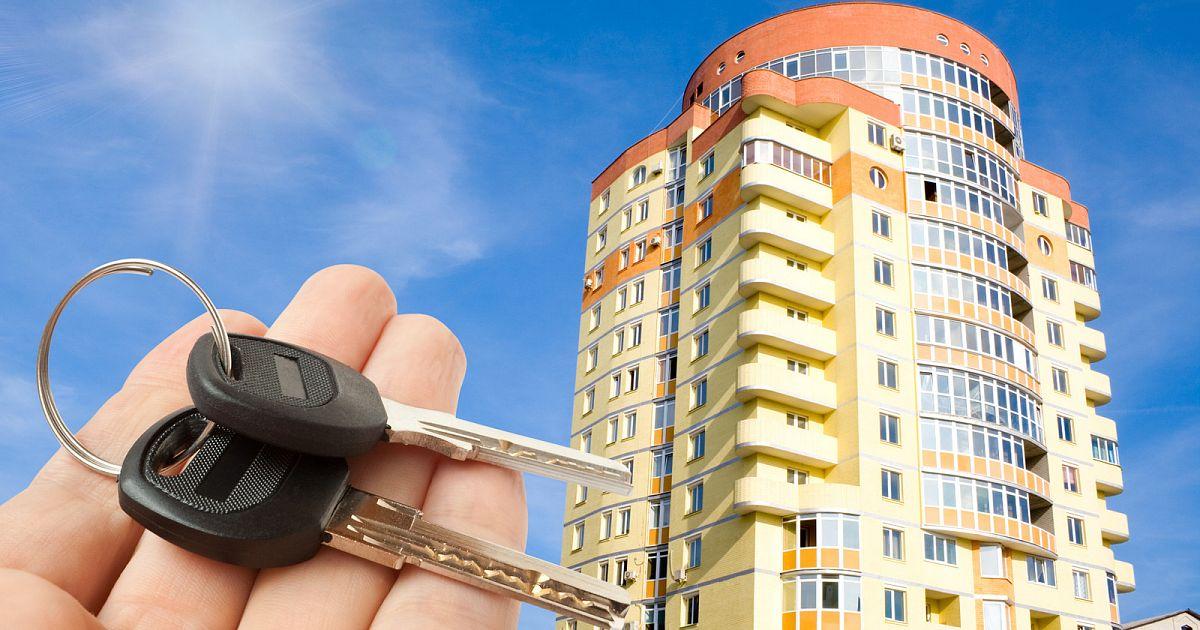 Покупка квартиры в ипотеку в элисте