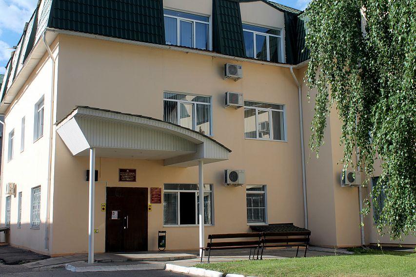 пенсионный фонд личный кабинет железногорск курская