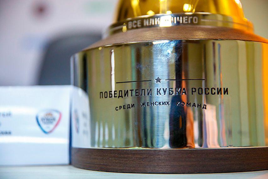 Баскетболистки УГМК победили курское «Динамо» изавоевали Кубок Российской Федерации