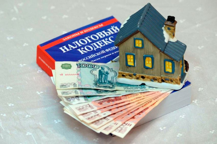 набродятся налогна недвижимость при продаже ооо улица Горького