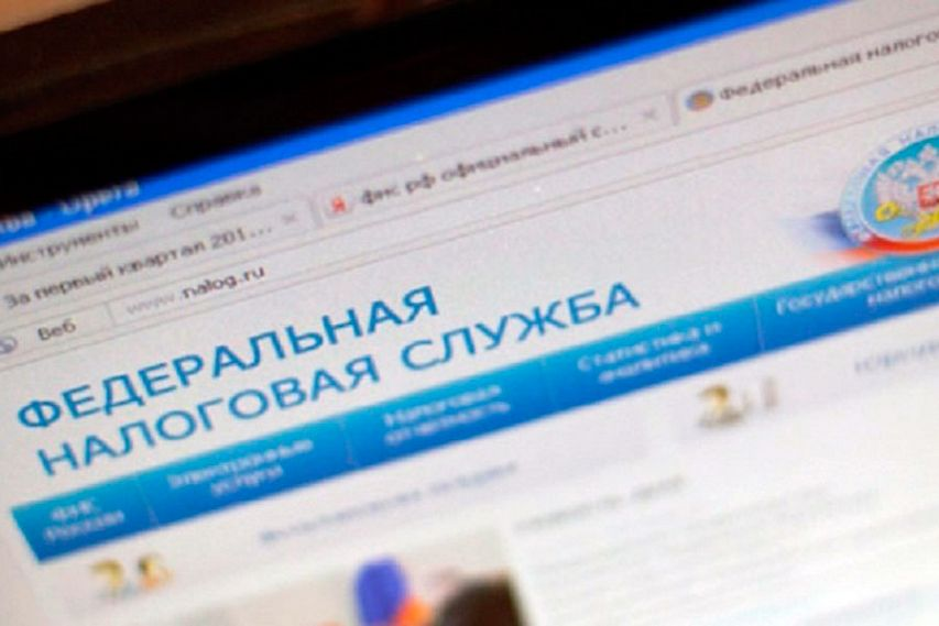 Занеуплату налогов россиянам грозят большие штрафы