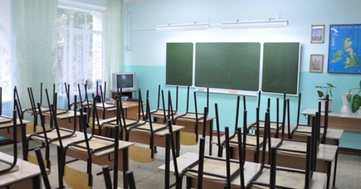 отменили ли занятия в школе сегодня екатеринбург Алтайского края показывает