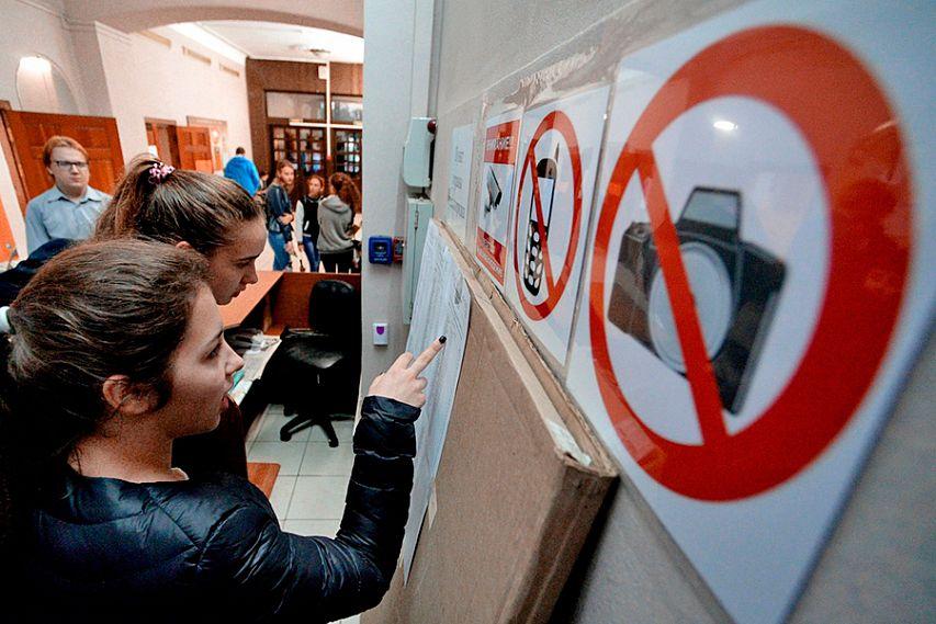 ШколыРФ впроцессе ЕГЭ могут оборудовать блокираторами мобильной связи