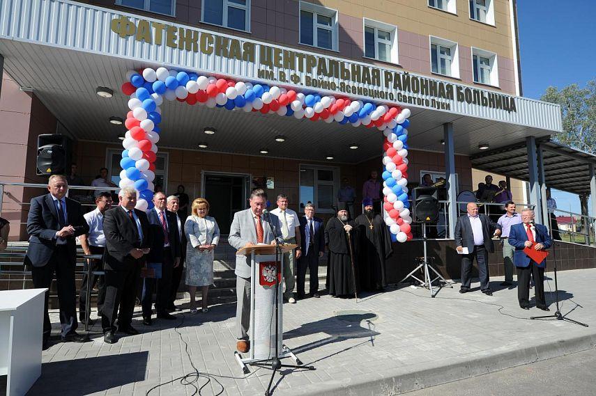 ВКурской области сданы вэксплуатацию сразу три новых заведения здравоохранения