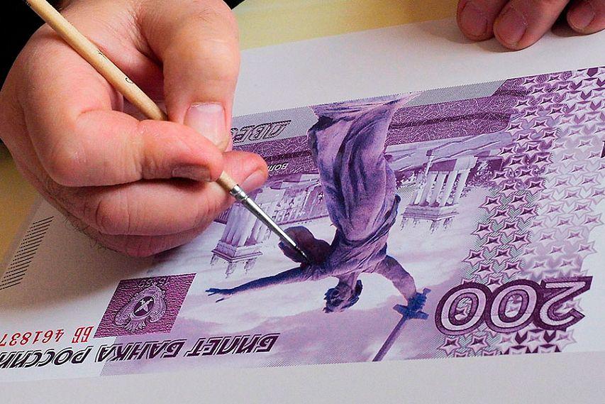 Какой город будет накупюре 200 руб.: номинал украсят любимые места Севастополя